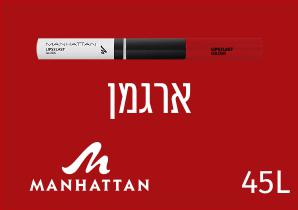 ליפסטיק עמיד אודם מנהטן Manhattan צבע ארגמן 45L